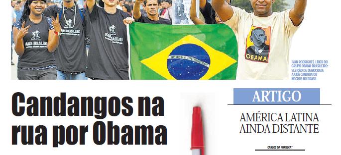 Inscrições abertas: Programa Jovens Embaixadores levará 50 estudantes brasileiros da rede pública aos Estados Unidos