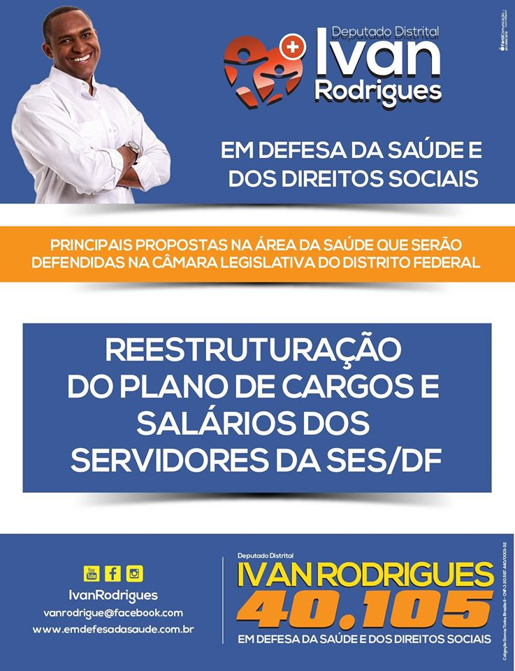 Plano de Cargos e Salários dos servidores